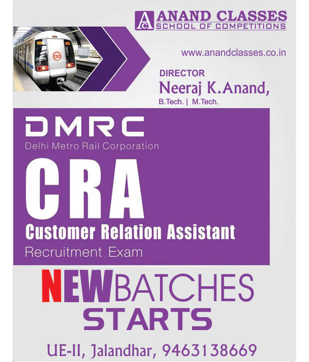DMRC CRA customer relation assistant exam coaching center in jalandhar, neeraj anand classes