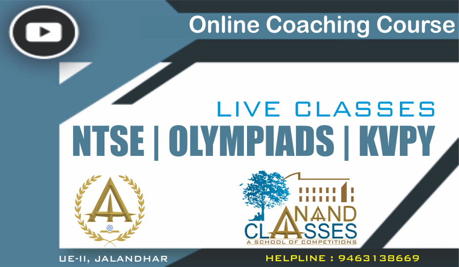 http://neeraj-anandclasses.co.in/academics/iit-jee-mathematics-quadratic-equations-inequalities-study-material-download-pdf-anand-classes-jalandhar/