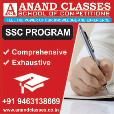 SSC exams coaching institute in jalandhar neeraj anand classes